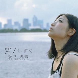 歌姫の宴 Vol.78