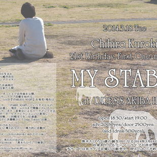 ※SOLD OUT!! Chihiro Kuroki 21st Birthday, First One-man Live<MY STABLE>
