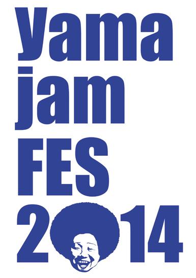 オフィスヤマジャム2周年記念LIVE『yamajam FES 2014』     2日目